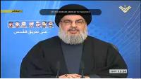 Seyyid Hasan Nasrullah'ın Konuşmasından Satır Başlarını Derleyebildiğimiz Kadarıyla Yayınlıyoruz…