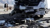 Afganistan'da bir otobüsün uçuruma yuvarlanması sonucu 18 kişi hayatını kaybetti