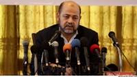"""Ebu Merzuk: """"Sina'da Terör Mısır-Gazze İlişkilerini Hedef Alıyor"""""""
