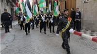 Filistin İçişleri Bakanlığı: Filistin Halkını Korumaya ve Direnişe Destek Olmaya Devam Edeceğiz…