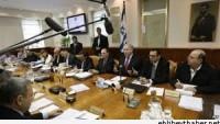 Korsan İsrail'in, Güvenlik Kabinesi Toplandı…