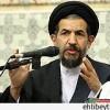 Ebu Turabiferd: İran savunma sanayisi Kur'anı Kerim öğretileri esas alınarak oluşturuldu