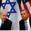"""Obama: """"İki Devletli Çözüm İsrail'in Güvenliğinin Garantisi"""""""