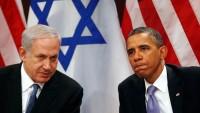 Siyonist İsrail'den ABD'ye Teşekkür