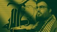 Kanlarıyla İslamı Yaşatan Hizbullah Şehidlerine Selam Olsun! Seyyid Hasan Nasrullah'ın Peygamberimize Sadakat Yemini…