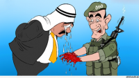 Karikatür: Timsah Gözyaşları…