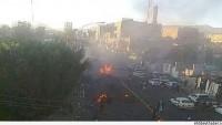 Yemen'de Patlama: 37 Ölü, 66 Yaralı!