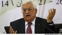 Abbas, vatana ihanetten yargılansın