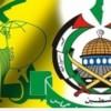 Hamas Liderlerinden Ebu Zuhri, Hizbullah'ı Kutladı…