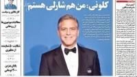 """İran'da Clooney'nin """"Ben Charlie Hebdo'yum"""" Sözlerini Manşetine Taşıyan Gazete Kapatıldı…"""