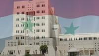 Suriye Müzakerelerde Uzlaşma Sürecine Girilmesini Memnuniyetle Karşıladığını Açıkladı.