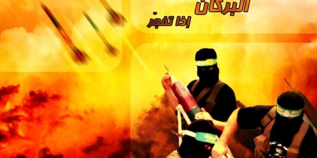 El-Kassam, Gazetecilerden İşgalcinin Cinayetlerini Deşifre Etmelerini İstedi