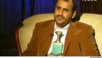 Ensarullah'tan Suudi Amerika'ya Nota: Saldırıları Sonlandır, Ablukayı Kaldır!