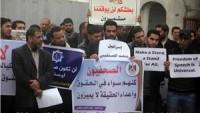 Filistinli Gazeteciler, Gazze'de Yürüyüş Düzenledi…
