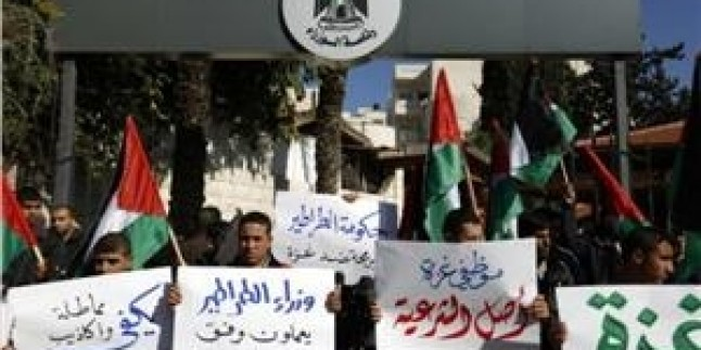 Hamas: Memurlar Arasında Ayrımcılık Yapılmamasını ve Paraların Adaletli Dağıtılmasını İstiyoruz…