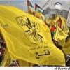 Abbas ve Dahlan Arasındaki Kavga Fetih'in Seçim Çalışmalarını Durdurdu…
