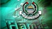 Hamas, Filistin Yönetimi'ni Kınadı