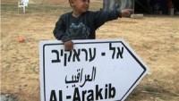 Siyonist İsrail, El-Arakib köyünü 84. kez yıktı
