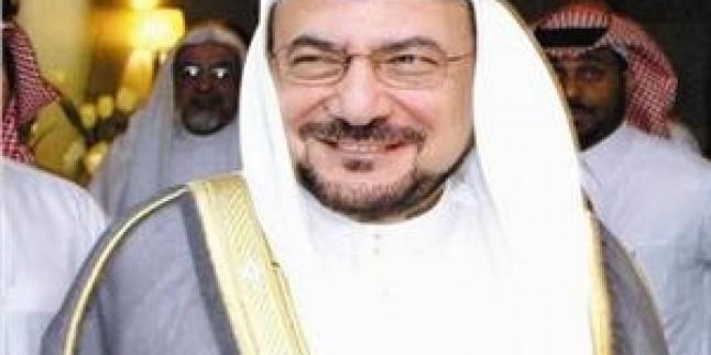 İslam İşbirliği Teşkilatı (İİT) Genel Sekreteri İyad Medeni'nin Mescid-i Aksa'yı Ziyareti Tartışılıyor…