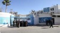 Gazze'de Evleri Yıkılan Onlarca Kişi BM Binası Önünde Protesto Gösterisi Yaptı…