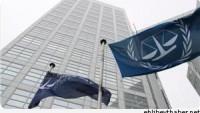 """Uzmanlar: """"UCM'nin Soruşturma Kararını Ancak Güvenlik Konseyi Engelleyebilir"""""""
