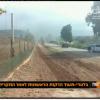 El Meyadin Tv'nin Haberine Göre Korsan İsrail Ordusunun Büyük Güçleri, Saldırılan Bölgeye Gitmekten Korkuyor…