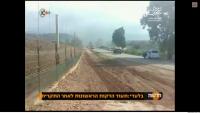 Video: Saldırılan Bölgeden Görüntüler…