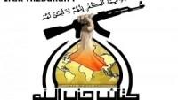 Irak Hizbullah Tugayları'ndan İsrail'e uyarı
