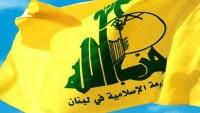 Lübnan Parlamentosu Hizbullah Fraksiyonu, Yemen Saldırısı Nedeniyle Suud Rejiminin Cezalandırılmasını İstedi