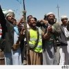 Yemen Ensarullah Hareketi, hükümetin yeni planına karşı çıktı