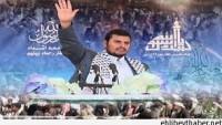 Ensarullah Hareket Lideri Abdulmelik Husi, Yemen'de yaşanan son gelişmelerle ilgili bir konuşma yaptı