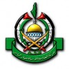 Hamas, Yeni Yunan Liderini Kutladı…