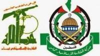 Hamas: Siyonist Düşman Gazze Yenilgisinin Acısını Çıkarmak İçin Hizbullah Kadrolarına Saldırdı…