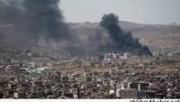 Sana'da Teröristler Bombalı Saldırı Düzenledi…