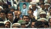 Video: Yemen Hizbullahından – Tek Çare İslam