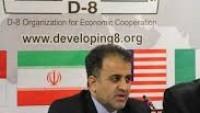 D-8 Genel Sekreteri Musavi: Yeni Ülkelere Açık Değiliz…