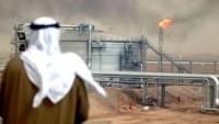 Arabistan'dan Ucuz Petrol Politikasında Geri Adım