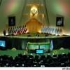 İran'ın füze gücünü artırmasına meclisten onay