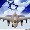 Siyonist Basın: İsrail Uçaklarıda Yemen'i Vuruyor.