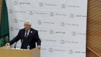 Abbas: İsrail'le Müzakerelerden Vazgeçmedik…