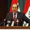Irak Cumhurbaşkanı yardımcısından Washington'a eleştiri