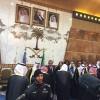 Obama, Taziye İçin Riyad'a Gitti…