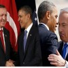 Türkiye Dışişleri Bakanı İsrail'in Çıkarları İçin Çalıştıklarını İtiraf Etti: Hamas'ı İsrail'i Tanımaya İkna Etmiştik…
