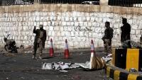 Yemen Hizbullahı'nın, Savunma Bakanı'nın Evini Kuşattığı İddia Edildi…