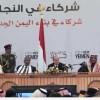 Yemen Hizbullahı meclisin meşruiyetinin bittiğini açıkladı