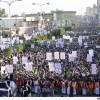 Ensarullah: Yemen'e karşı geniş kapsamlı savaş başlatıldı.