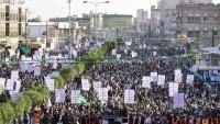 Foto: Yemen Halkı, Yemen Hizbullahı'na Destek Yürüyüşü Yaptı…