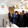 Foto: İran Ulusal Uzay Teknolojileri Günü Kutlandı…