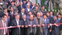 Kabil'de İran-Afganistan ortak fuarı açıldı…