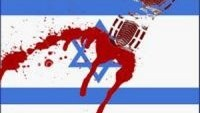 Siyonist rejim, savaş suçlusu ilan edildi